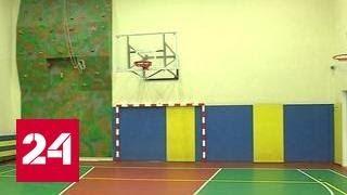 Фехтование, шахматы, йога и бассейн: школьникам предложат новые уроки физкультуры