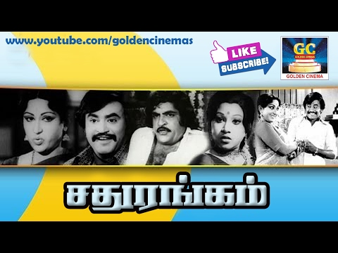 Sathurangam Full Movie HD | Rajinikanth,Jayachitra | Tamil Old Movies | GoldenCinema