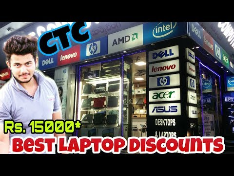 Cheapest Laptops & Computers | CTC Market Hyderabad |