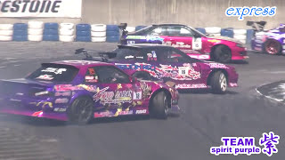 LIFEGUARD The Drift Muscle 2017 Round2 名阪 Team 紫 Extreme Show こ...