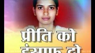 Acid attack victim Preeti Rathi