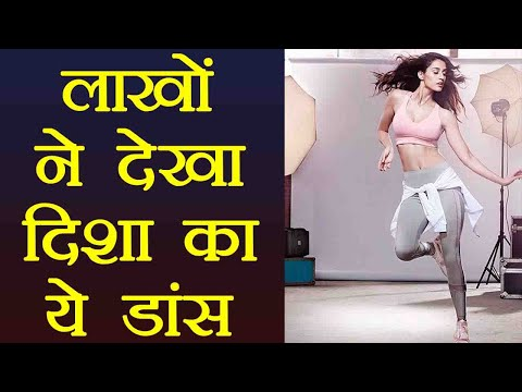 Disha Patani sets the DANCE floor on fire with her crazy moves; VIDEO goes viral । FilmiBeat Mp3