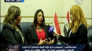 شاهد ـ الخارجية الإيطالية: الداخلية المصرية بريئة من دم ريجيني