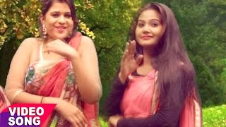 लाजे मुँह लाल हो गईल - Padhe Jalis Muhawa Banhi Ke - Mantesh Mishra - Bhojpuri Hit Songs 2017 new