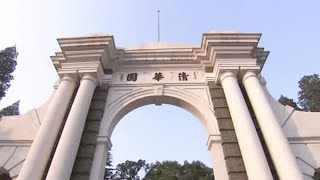 China a Rising Destination for Higher Education