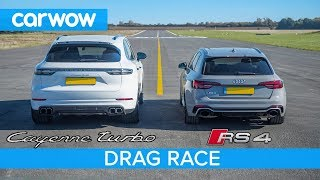 Porsche Cayenne Turbo vs Audi RS4 DRAG RACE - see which is quickest