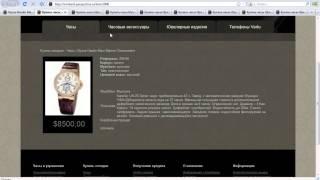Ulysse Nardin Maxi Marine Chronometer - морские часы-хронометры(, 2011-02-11T01:07:01.000Z)