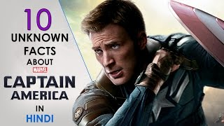 10 Unknown Facts About Captain America | Spoilers India