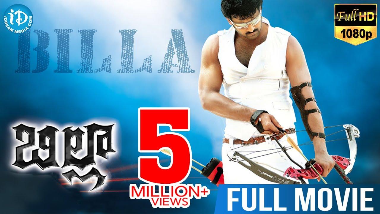 Download Billa Telugu Full Movie || Prabhas || Anushka Shetty || Meher Ramesh || Mani Sharma