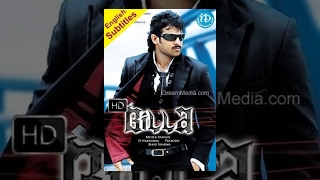 Billa Telugu Full Movie    Prabhas    Anushka Shetty    Meher Ramesh    Mani Sharma