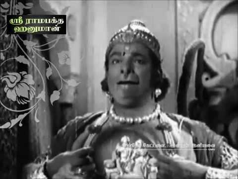 TAMIL OLD--Maghimai arputham aaghum ramanin(vMv)--SRI RAMA BAKTHA HANUMAN