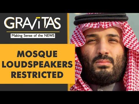 Gravitas: Saudi Arabia restricts loudspeakers at mosques