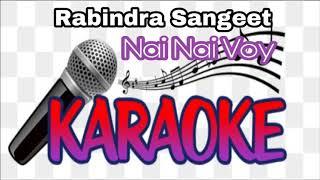 Karaoke | Nai Nai Voy| নাই নাই ভয় | Rabindra Sangeet Karaoke | Krishna Music | Bengali Song