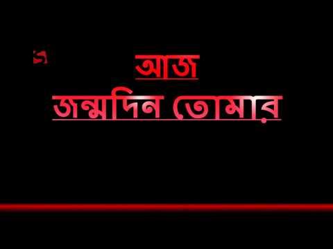 Miles ⌊Safin Ahmed⌉   Aj Jonmodin Tomar【Lyrics】
