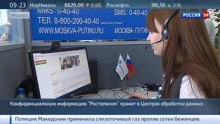 видео Прямая линия с президентом России Владимиром Путиным — LIVE