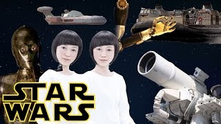 5 Star Wars Technologies that Actually Exist | Generation Tech