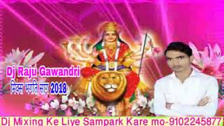 jhijhiya khele pujwa ghare ghare jai new hit dj song dj