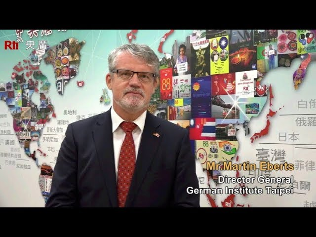 Preview of Interview with Mr.Martin Eberts 【央廣英語】