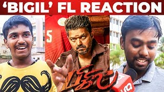 Thala Fans Reaction to 'BIGIL' First Look | Thalapathy Vijay | Atlee | Thalapathy 63