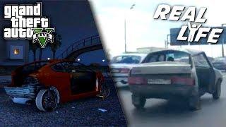GTA 5 VS REAL LIFE ! (fun, fail, stunt, ...)