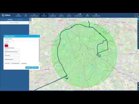 Что такое система ГЛОНАСС/GPS мониторинга и как она работает