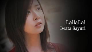 Album: Iwata Sayuri Best+.