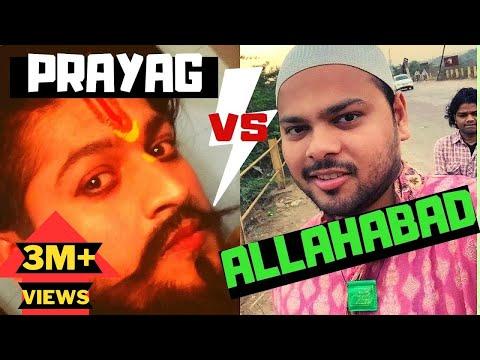 PRAYAGRAJ VS ALLAHABAD | BaBa BaDShah | Ardh Kumbhh  Mela | 2019 | Yogi Adityanath | BJP