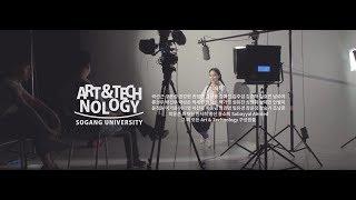 서강대학교 아트앤테크놀로지 학과 홍보영상 / Promotional video of Art & Technology at Sogang Univ.