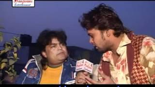 Guddu Rangila Hit Interview By Deepu