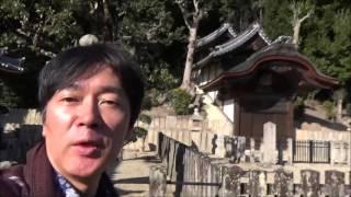 厩戸王(聖徳太子)の墓所とされる叡福寺北古墳に行ってきました。 このお...