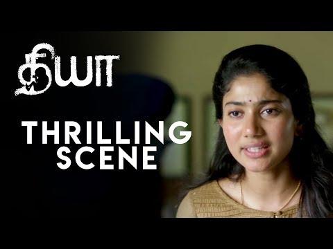 Diya - Thrilling Scene   Sai Pallavi   Naga Shourya   Sam CS