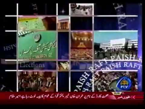 Panama Leaks Case Verdict and its effects on Political Parties | Dr. Lubna Zaheer | PTV News