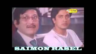 Bangla Movie Jaan Amar Jaan Part 2 YouTube