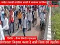 ADBHUT AAWAJ 13 10 2020 कांग्रेस प्रत्याशी रामसिया भारती ने नामांकन दर्ज...