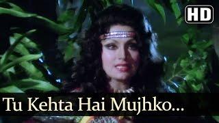 Tu Kehta Hai Mujhko - Feroz Khan - Kabeela - Bollywood Songs - Kishore Kumar - Mukesh