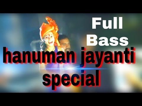 Hanuman jayanti special | Bajrang dal | latest dj mix song 2018 | powerful beats..