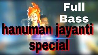 Hanuman jayanti special | Bajrang dal | latest dj mix song 2018 | powerful beats..