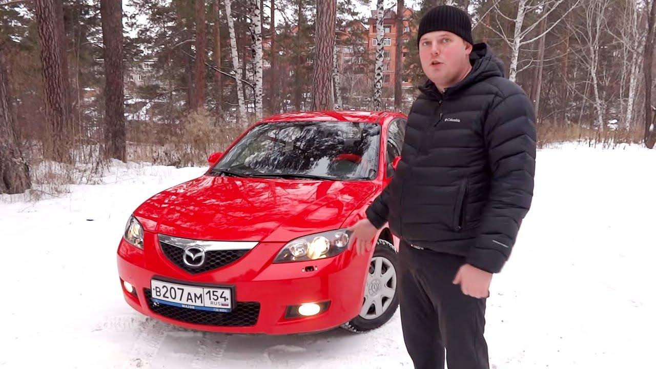 видео тест-драйв mazda 3 2007
