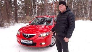 Тест - Обзор Mazda 3 1.6
