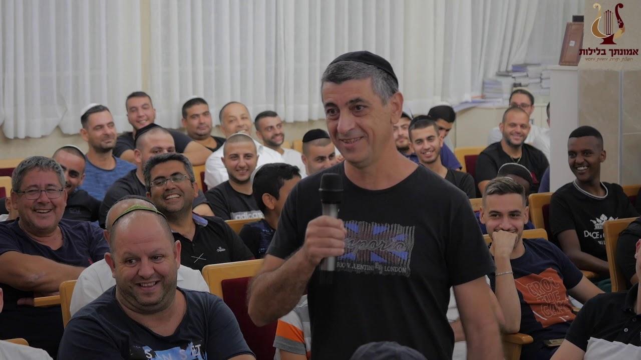 הרב רונן שאולוב מפציץ בשאלות יהודי מתוק ומשאיר קהל שלם בהלם !!! חובה לראות !!! בחירות 2019 !!!