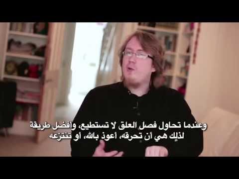 حلقة ٦ اندرو من لندن بالقرآن اهتديت للشيخ فهد الكندري  EP6 Guided Through the Quran