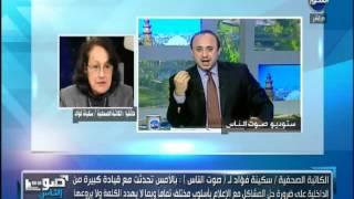 بالفيديو.. «الداخلية»: حرية الرأي يكفلها الدستور ولا أحد يستطيع المساس بها