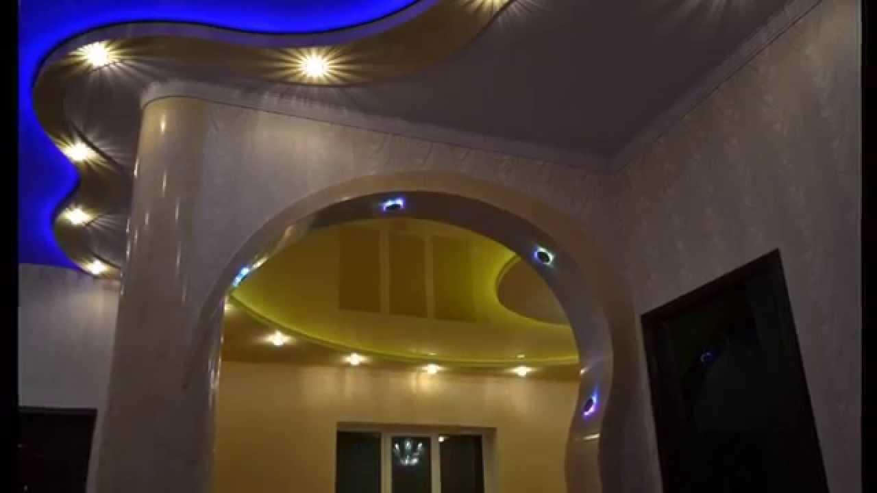 Межкомнатная арка своими руками с подсветкой фото