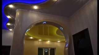 потолки и арки из гипсокартона и натяжного потолка с подсветкой(, 2014-05-23T19:19:37.000Z)