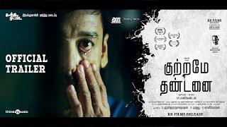 Kuttrame Thandanai Official Trailer  Vidharth, Pooja Devariya  Ilaiyaraaja  Manikandan