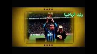 الظاهرة رونالدوا بطل الكرة الذهبية 1997 م
