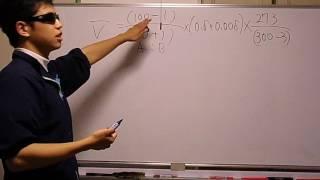 近似をしまくってうざい計算を減らしまくる計算法!