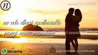 Chinnari Chinnari Chiluka love song. || Nani creation