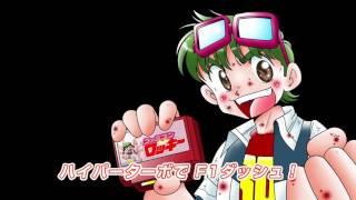ファミコンロッキーテーマソング速報版Ver.2