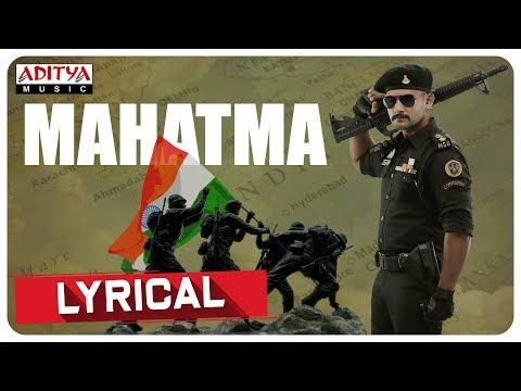 Mahatma Lyrical || Operation Gold Fish Songs || Aadi, Sasha Chettri, Nitya Naresh